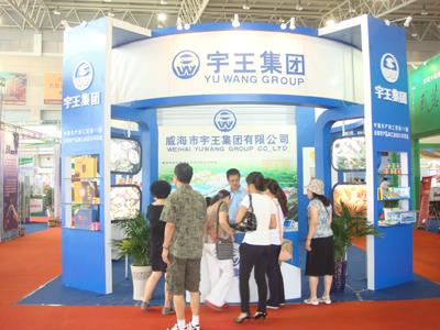 The second Weihai International Food Expo Chinese - Group
